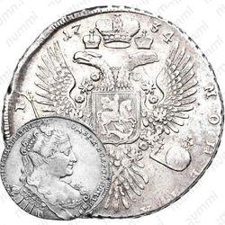 1 рубль 1734, тип 1734 года, орёл особого рисунка, в крыле орла 13 перьев, реверс: дата разделена короной