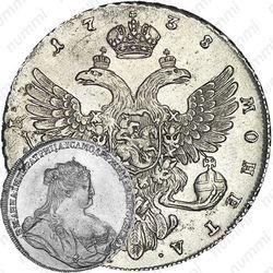1 рубль 1738, петербургский тип, без обозначения монетного двора, орел московского типа, крест державы касается крыла