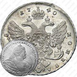1 рубль 1740