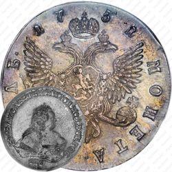 1 рубль 1751, СПБ