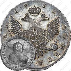 1 рубль 1751, СПБ-IМ