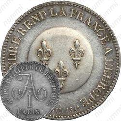 5 франков 1814