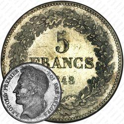 5 франков 1848