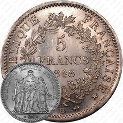 5 франков 1848, Вторая республика