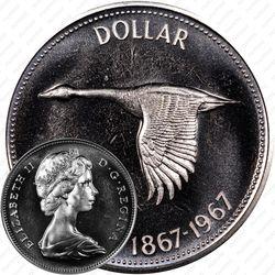 1 доллар 1967, 100 лет Конфедерации Канада