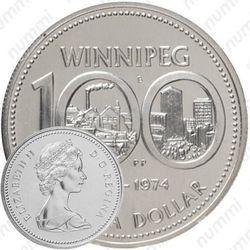 1 доллар 1974, Виннипег (серебро)
