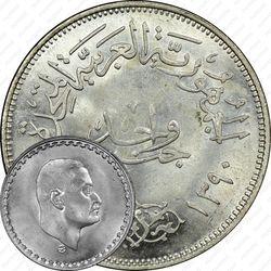 1 фунт 1970, Гамаль Абдель Насер