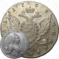 1 рубль 1764, СПБ-TI-СА