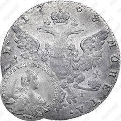 1 рубль 1768, ММД-EI, особый (переходный) портрет