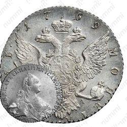 1 рубль 1769, СПБ-TI-СА