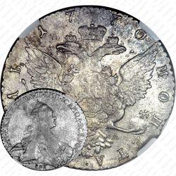 1 рубль 1770, СПБ-TI-СА