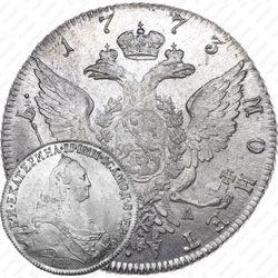 1 рубль 1773, СПБ-ТИ-ФЛ