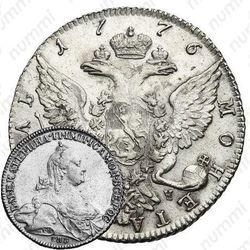 1 рубль 1776, СПБ-TI-ЯЧ