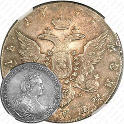 1 рубль 1777, СПБ-ФЛ