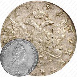 1 рубль 1781, СПБ-ИЗ