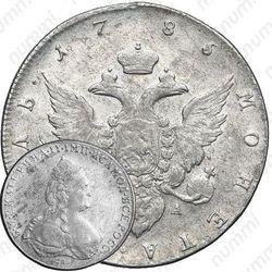 1 рубль 1785, СПБ-ТI-ЯА