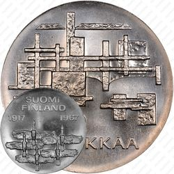 10 марок 1967, 50 лет независимости