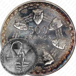 500 франков 1972, 10 лет союзу