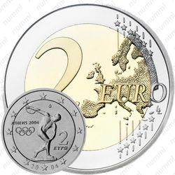 2 евро 2004, Олимпиада в Афинах
