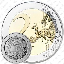 2 евро 2007, 50 лет Римскому договору (Бельгия)