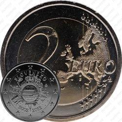 2 евро 2012, 10 лет наличного евро (Словакия)