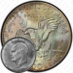 1 доллар 1971, доллар Эйзенхауэра