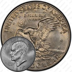1 доллар 1977, доллар Эйзенхауэра