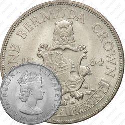 1 крона 1964