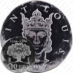 10 евро 2012, Людовик IX Святой