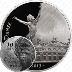 10 евро 2013, Рудольф Нуреев