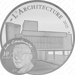 10 евро 2015, Ле Корбюзье