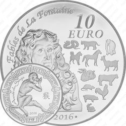 10 евро 2016, год обезьяны
