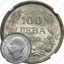 100 левов 1930, BP