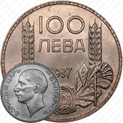 100 левов 1937