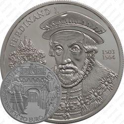 20 евро 2002, ренессанс