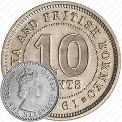 10 центов 1961, Малайя и Британское Борнео