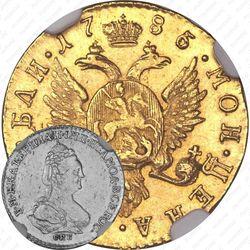 2 рубля 1785, СПБ