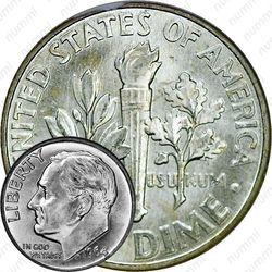 10 центов 1964
