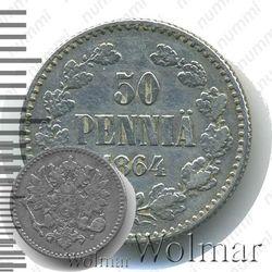 50 пенни 1864, S