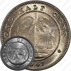 1/2 цента 1941