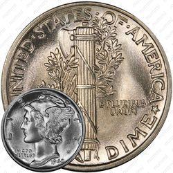 10 центов 1942