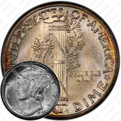10 центов 1943
