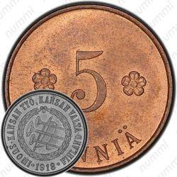 5 пенни 1918, гражданская война (трубы)