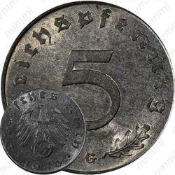 5 рейхспфеннигов 1940, Третий рейх
