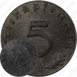 5 рейхспфеннигов 1947