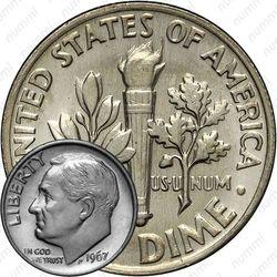 10 центов 1967