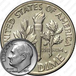 10 центов 1971