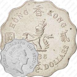 2 доллара 1986