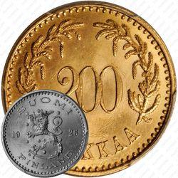 200 марок 1926, S