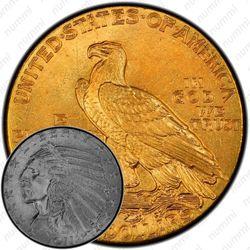 5 долларов 1911, голова индейца